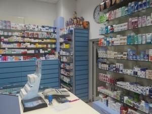 Аптека GALEN, гр. Хасково