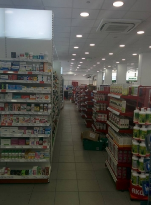 Аптеки Ремедиум - най-бързо развиващата се модерна верига аптеки в България