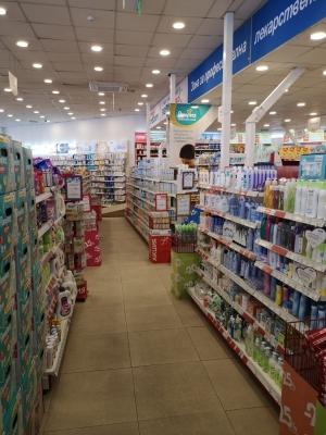 Аптека в кв. Студентски град, София